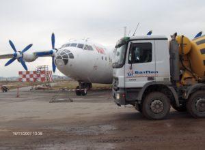 Ремонтни дейности на аерогара София